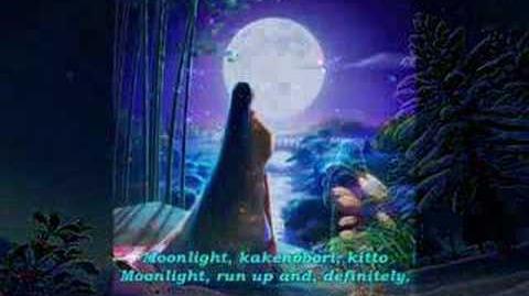 Kurau_Phantom_Memory--Moonlight