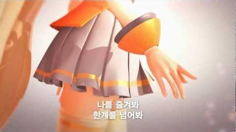 Korean Vocaloid SV01 SeeU 4th Demo-song M V