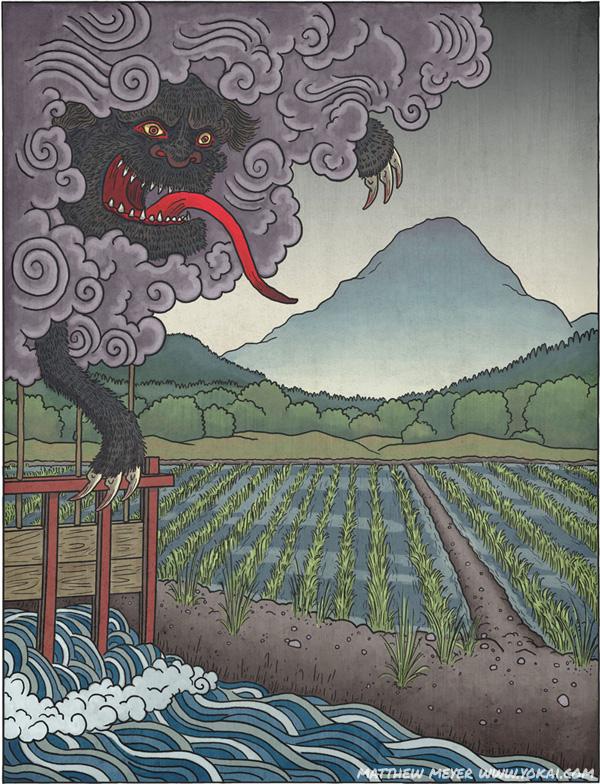 Akashita