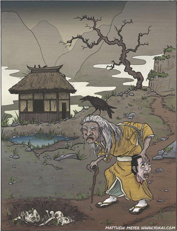 Oni-Baba