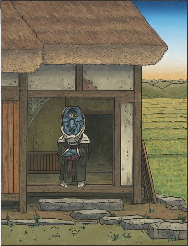 Aobōzu
