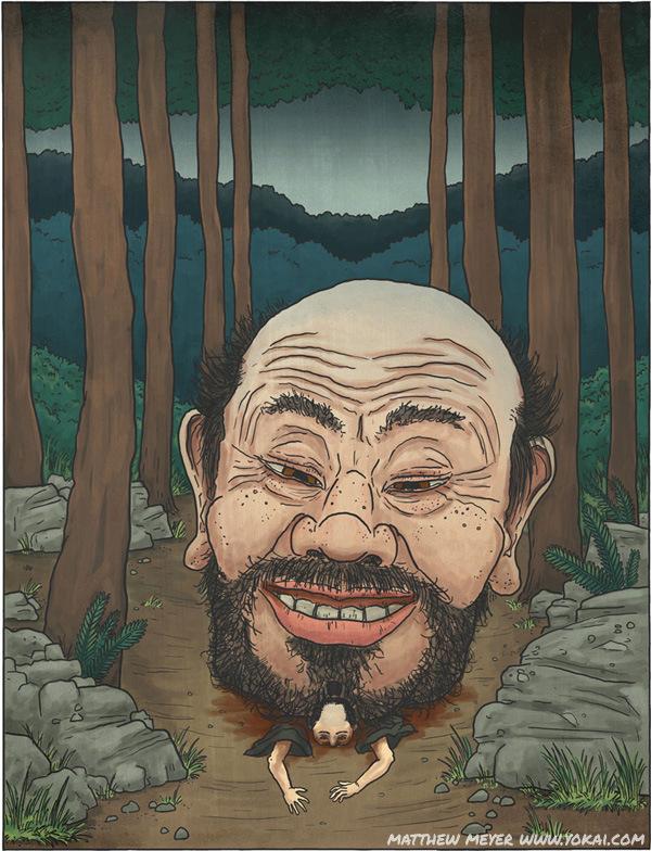 Tsurube-Otoshi