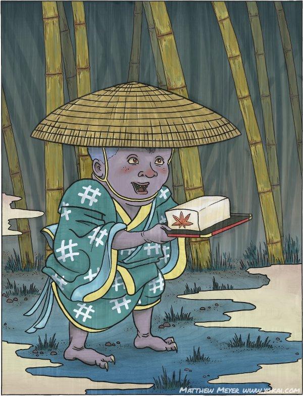 Tōfu-Kozō