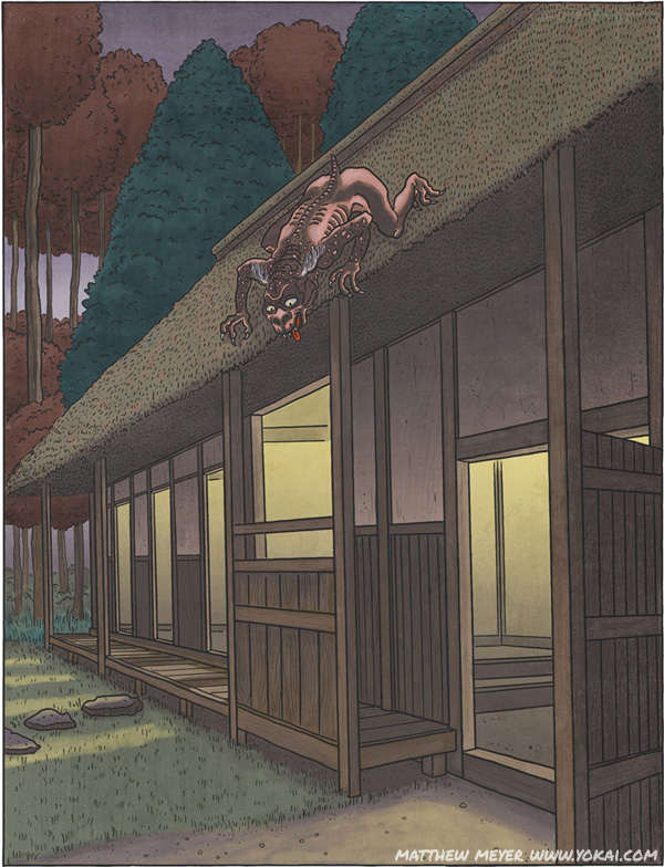 Shōkera