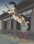 Shio no choujirou