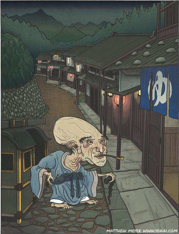 Nurarihyon