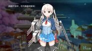 WarshipGirls Project R