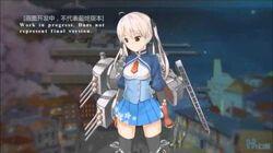Warship Girls Project R EnglishSub