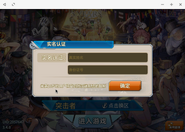 Screenshot 20171112-103400