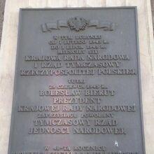Gmach Dyrekcji Kolei Panstwowych (tablica pamiatkowa).JPG