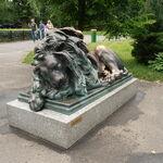 Ogród Zoologiczny (rzeźba lwa).JPG