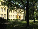 Szkoła Podstawowa nr 138 im. Józefa Horsta