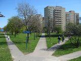 Park Marka Kotańskiego