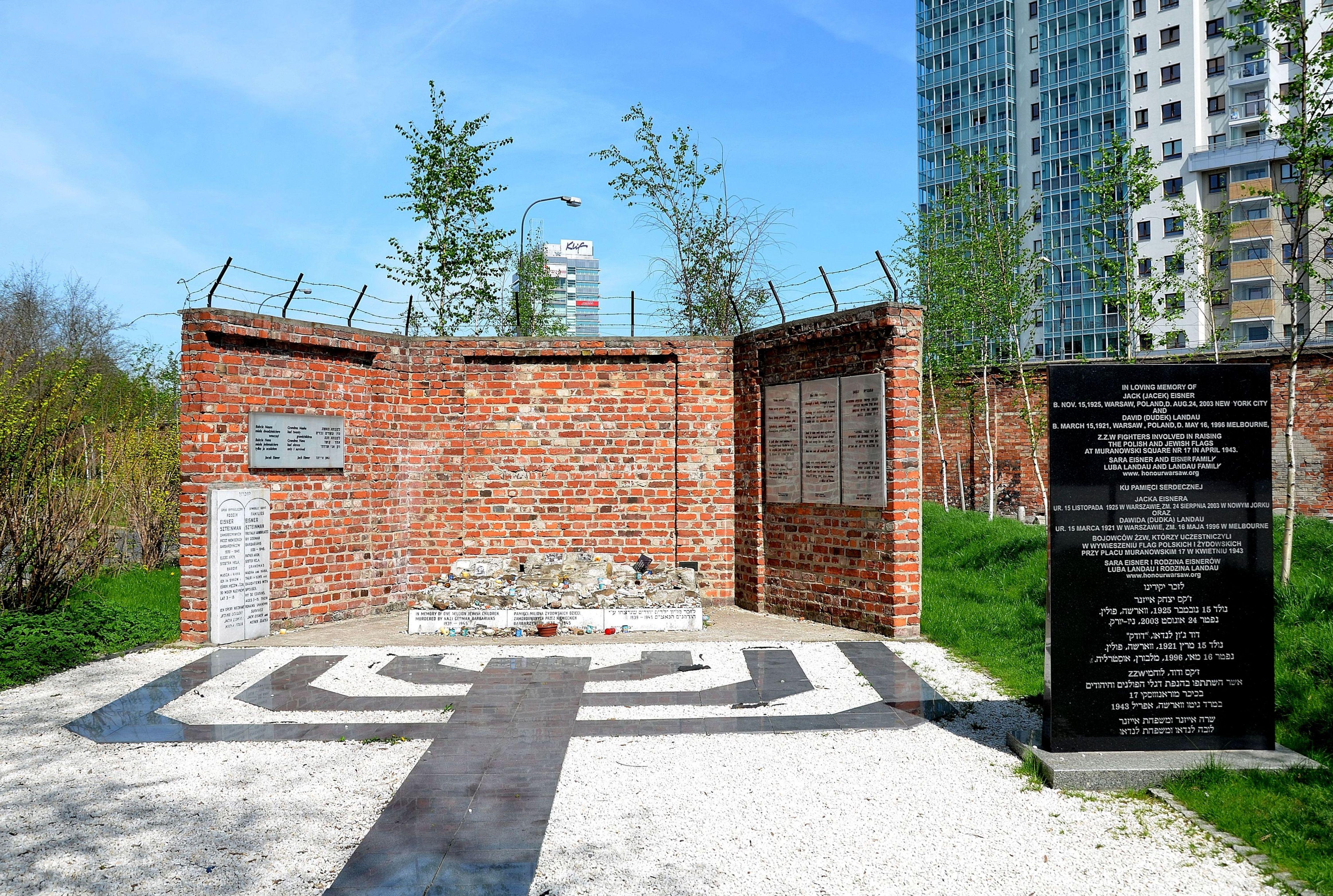 Pomnik Miliona Żydowskich Dzieci