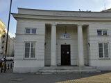Muzeum Sue Ryder