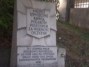 Wolska, Cmentarz Prawosławny (tablica)