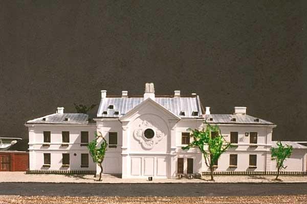 Synagoga Cmentarna