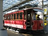 A (tramwaj)
