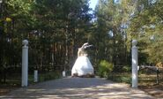 Pomnik Lotników Brytyjskich (Mazowiecki Park Krajobrazowy)