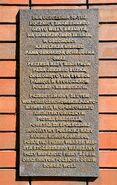 Tablica boczna Pomnik Willy'ego Brandta
