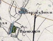 Gorzkiewki Wyczółki 1838