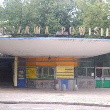 Warszawa Powisle.JPG