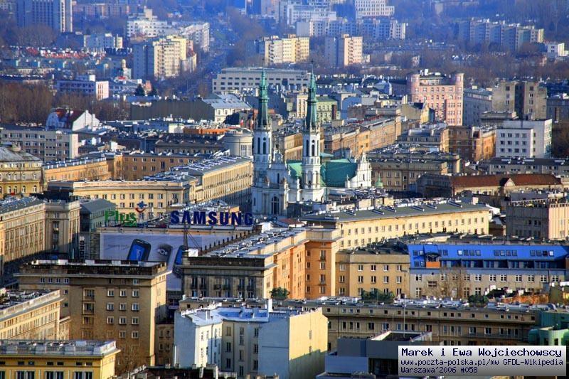 Marszałkowska Dzielnica Mieszkaniowa