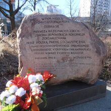 Plac Grzybowski (kamień pamiątkowy).JPG
