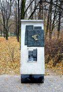Pomnik granic getta plac Żelaznej Bramy