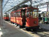 C (tramwaj)