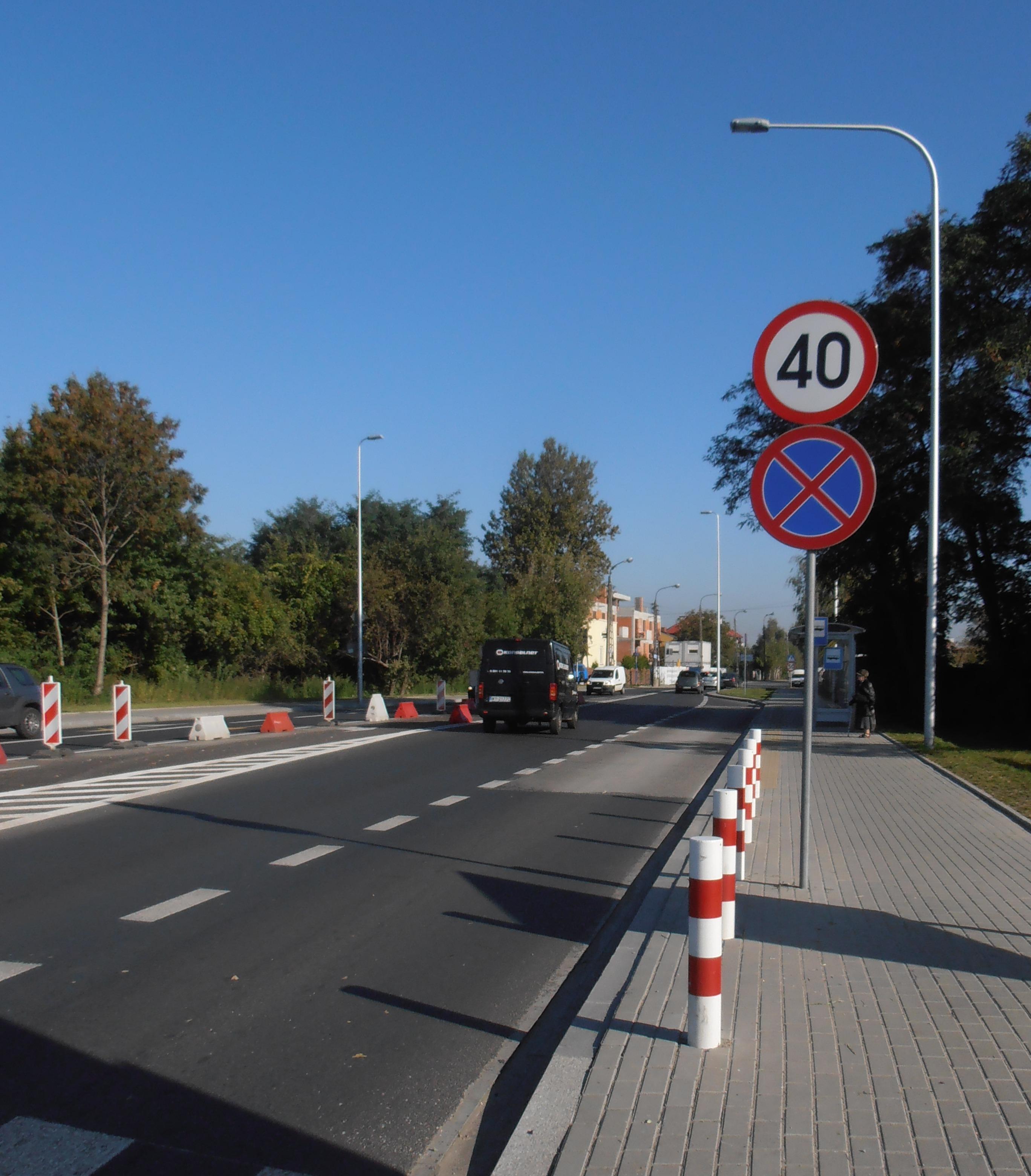 Ulica Ryżowa