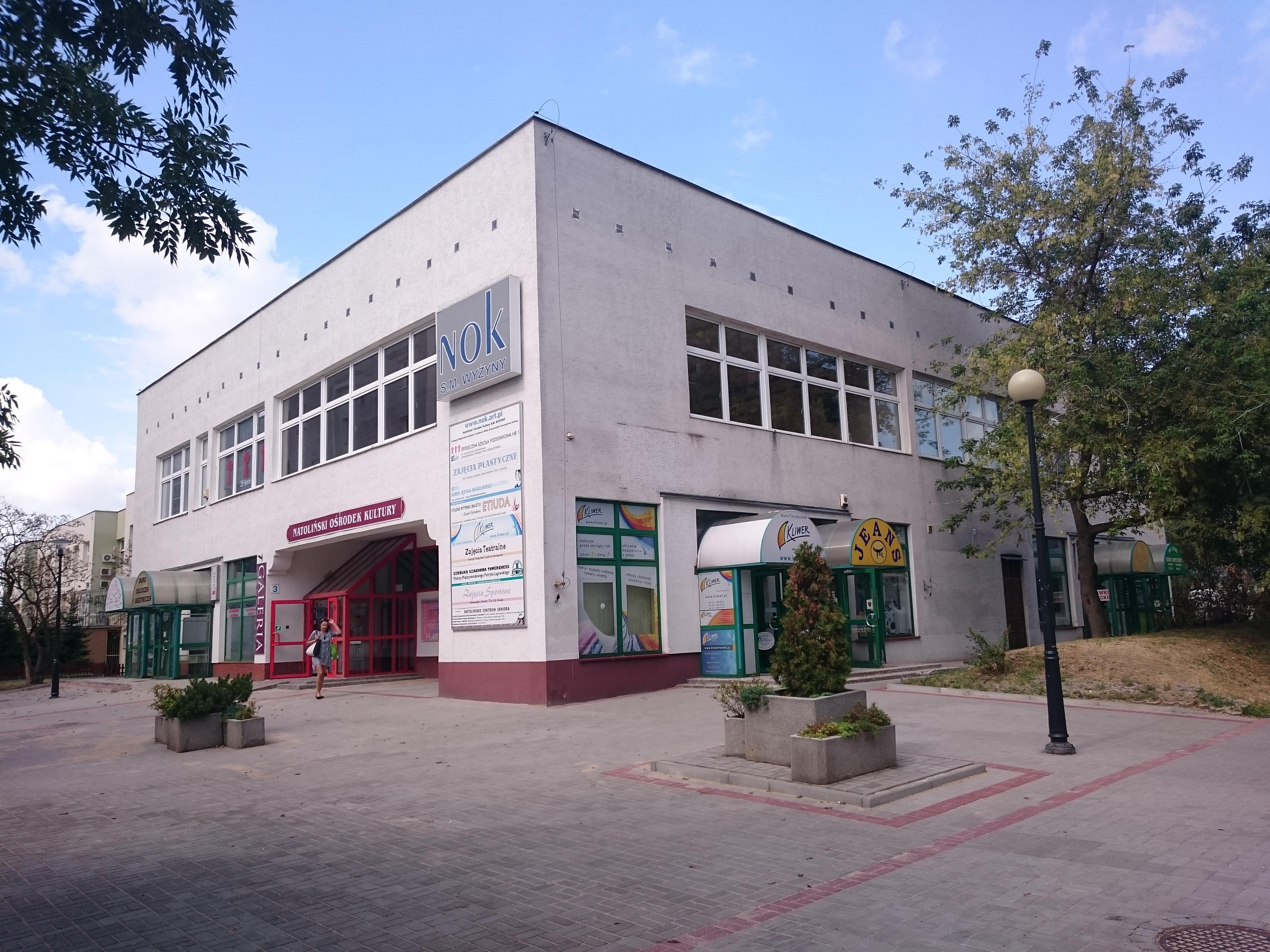 Natoliński Ośrodek Kultury