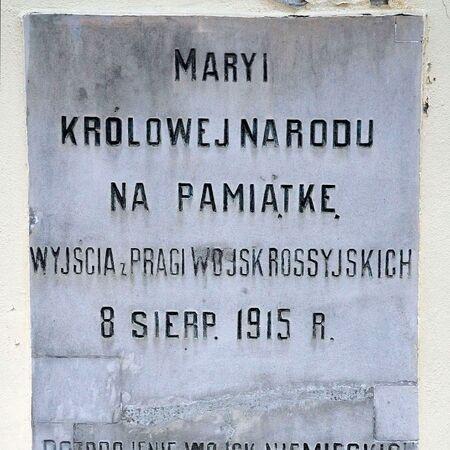 Tablica Figura Matki Boskiej przy kościele Matki Bożej Loretańskiej.JPG