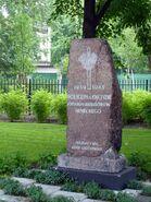 Park Znicza pomnik
