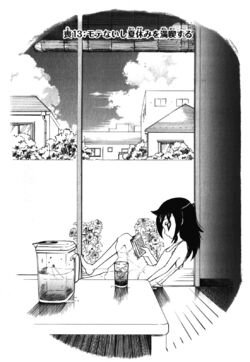 WataMote Manga Chapter 013.jpg