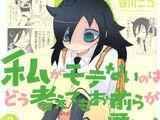 WataMote Volume 3