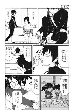 WataMote Manga Chapter V01 Omake.jpg
