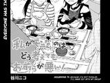 WataMote Chapter 074