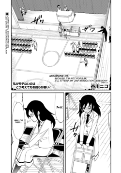 WataMote Chapter 115 - -Cover-.png