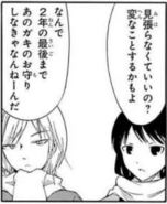 Yoshida or Yuri v12 Omake