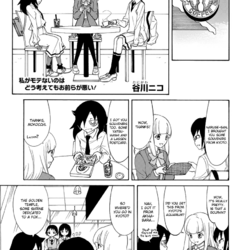 WataMote Chapter 083