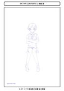 Volume 16 End Paper Miho
