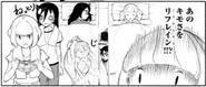 Uchi Fantasy c164