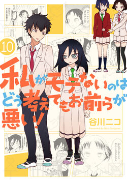 WataMote Volume 10 - -Cover-.jpg