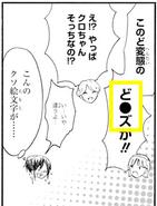 Uchi Says L-Word Japanese c175