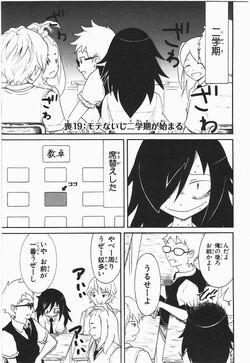 WataMote Manga Chapter 019.jpg