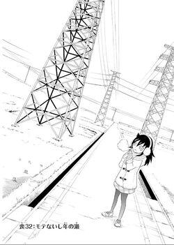 WataMote Manga Chapter 032.jpg