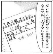 Japanese-2