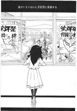 WataMote Manga Chapter 021.jpg
