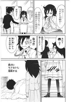 WataMote Manga Chapter 025.jpg